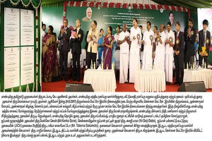 Inauguration of Passenger services from Thirumangalam to Nehru Park by the Hon'ble Chief Minister of Tamil Nadu on 14-05-17